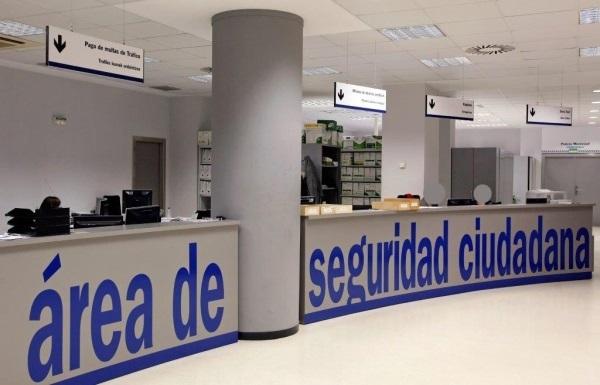 Polic a municipal de pamplona habilita unas nuevas for Oficinas bankia pamplona