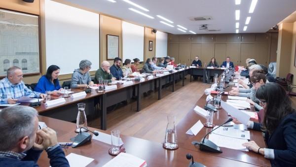 El grupo de trabajo del consejo navarro de cultura inicia la elaboraci n del plan estrat gico - Oficina de empleo navarra ...